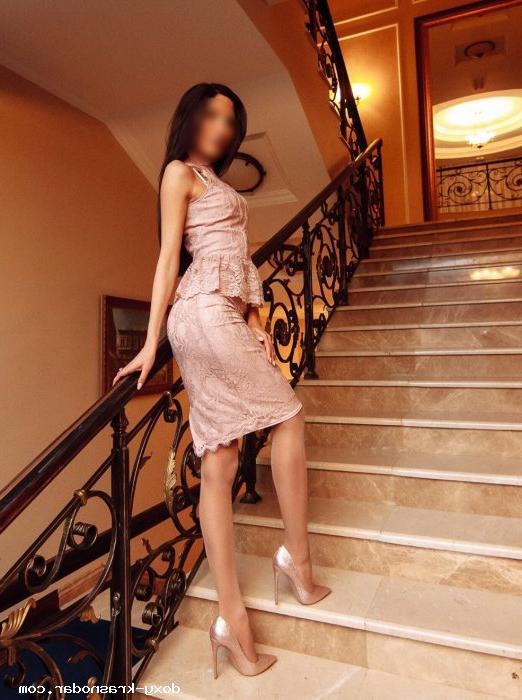Проститутка Ариана, 21 год, метро Сходненская