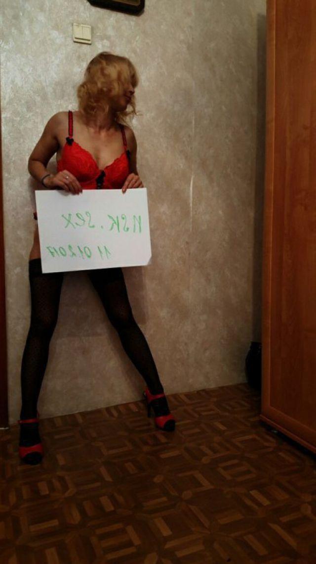 Проститутка Белла, 30 лет, метро Каховская