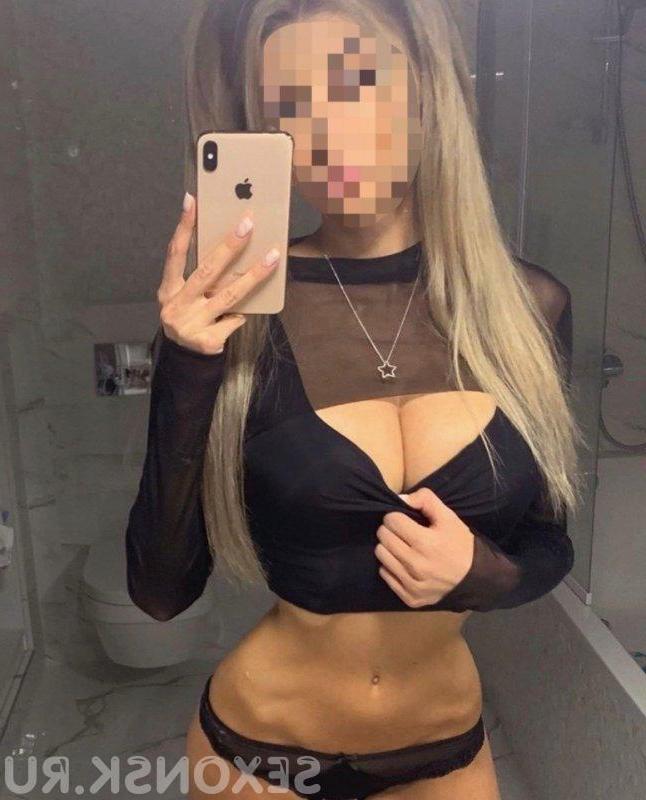 Проститутка Кокетка, 32 года, метро Боровицкая