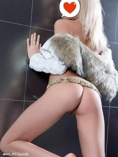 Проститутка Ксеня, 20 лет, метро Марьина роща