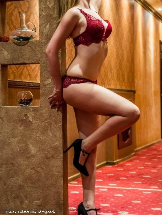 Проститутка Машуля, 32 года, метро Киевская