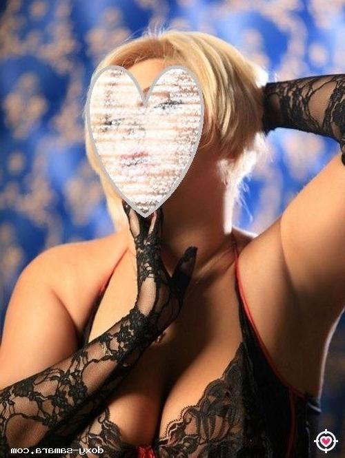 Проститутка Зажигалки, 23 года, метро Раменки